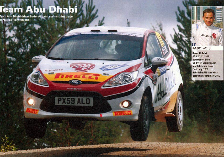 Ford Fiesta R2, #111, 60. Neste Oil Rally Finland 2010, 21,4 x 14,2 cms