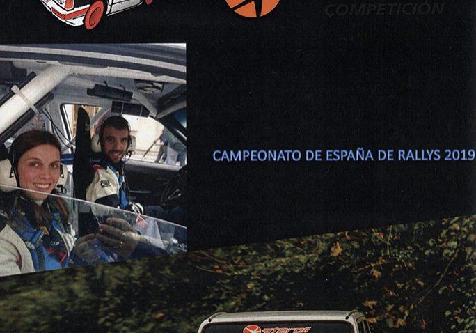 Seat Marbella GL, #40, 42. Rallye Villa de Llanes 2018, 14,8 x 21,0 cms