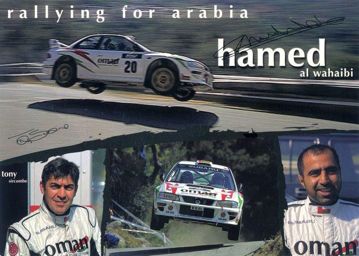 Subaru Impreza S5 WRC '99, #20, 44. V-Rally Tour de Corse - Rallye de France 2000, 21,0 x 14,8 cms