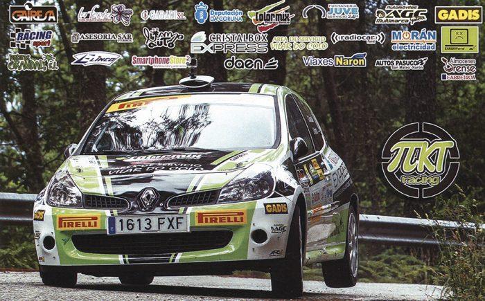 Renault Clio R3, #11, 21. Rallye de A Coruña 2017, 17,8 x 11,0 cms