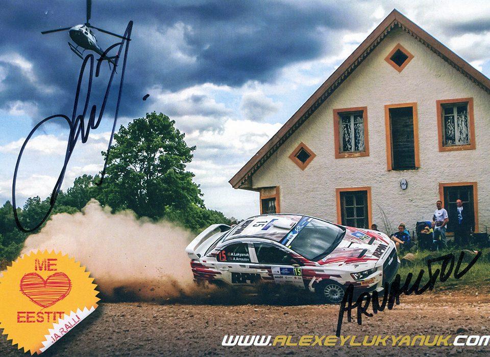 LUKYANUK Alexey - ARNAUTOV Alexey, Mitsubishi Lancer EVO X, #15, 6. auto24 Rally Estonia 2015, 21,0 x 15,0 cms