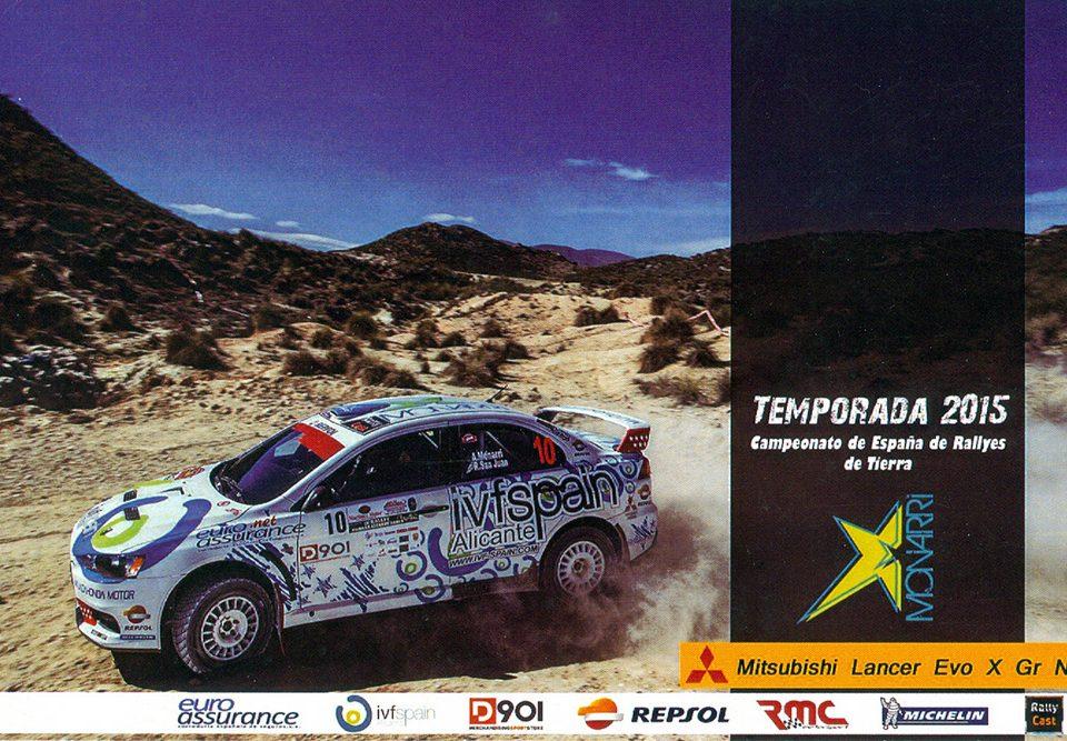 MONARRI Alberto - SANJUÁN Rodrigo, Mitsubishi Lancer EVO X, #10, 4. Rally Tierras Altas de Lorca 2015, 18,0 x 11,9 cms