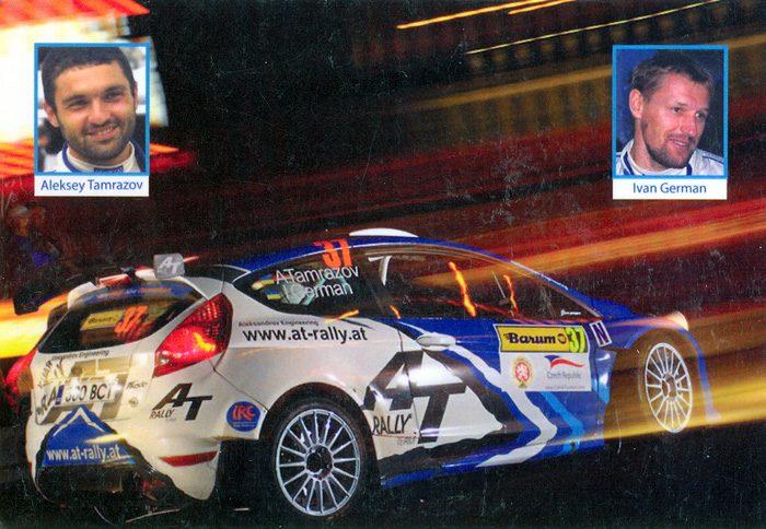 Ford Fiesta Super 2000, #37, 40. Barum Czech Rally Zlín 2010, 14,2 x 9,9 cms